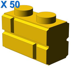 Profile brick 1x2 single gro. X 50