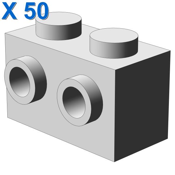 BRICK 1X2 W. 2 KNOBS X 50