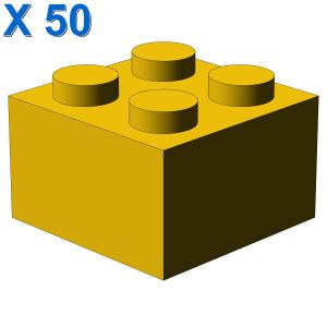 BRICK 2X2 X 50