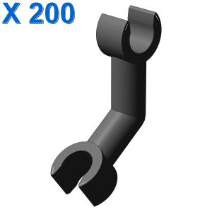 SKELETON ARM NO. 4 X 200