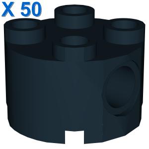 BRICK 2X2 ROUND WITH HOLE Ø4,85 X 50