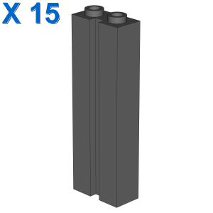 BRICK 1X2X5 W. GROOVE X 15