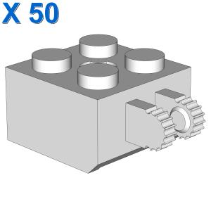 BRICK 2X2 FRIC/FORK VERT./END X 50